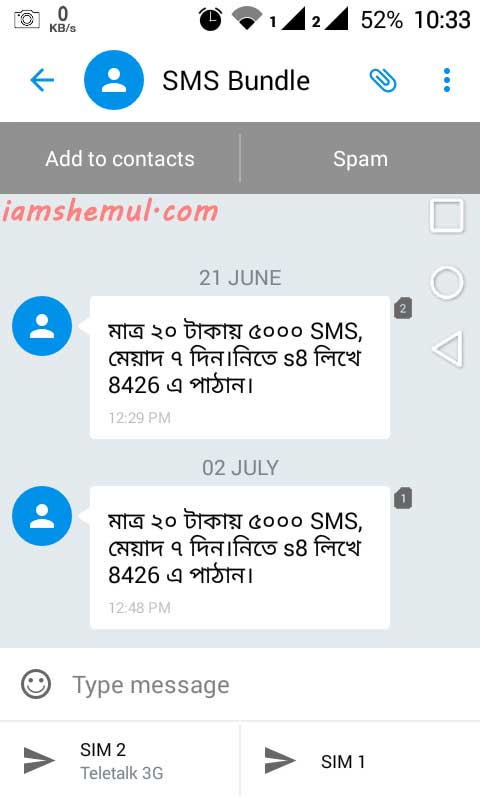 GP SMS Bundle Offer 5 tk 100 SMS or 20 tk 5000 SMS