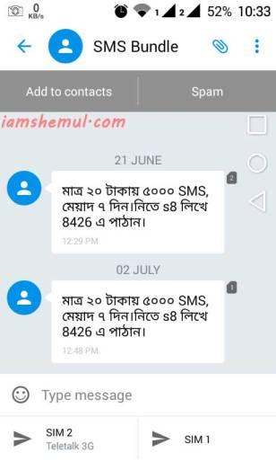 GP SMS Bundle Offer 5 tk 100 SMS or 20 tk 5000 SMS